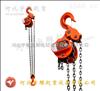群吊环链电动提升机出口订做|60HZ环链电动葫芦
