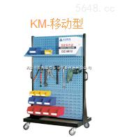 泰和凌智移动型物料整理架