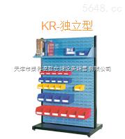 泰和凌智独立型物料整理架