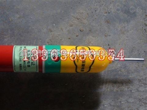 电气化声光sg-10b验电笔图片
