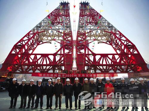 海西重机正式迈入大型浮吊领域第一步