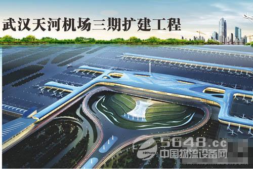 未来湖北省计划新建9座机场,分别位于武汉,十堰,神农架,荆州,鄂东