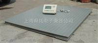 帶輪子電子地磅稱,上海電子磅秤品質,1t工業電子小地磅