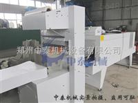 水泥保温砖包装机 保温板收缩机 保温板包装机
