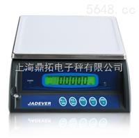 台湾钰恒JWE电子桌秤价格,三千克电子计重称