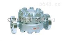 CS49H-160V圓盤式疏水閥