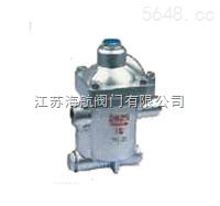 CS15H-16C\CS15H-25C鐘形浮子式疏水閥