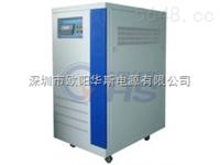 75KVA稳压器/75000VA稳压器/75000W稳压器