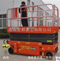 10米电动升降机、液压升降机、小型升降机