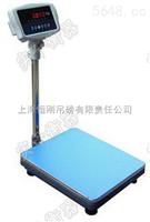 150kg全不锈钢落地式电子磅