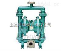 化学溶剂用不锈钢气动隔膜泵 (304隔膜泵)