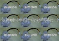 水流量傳感器、流量傳感器
