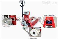 【滄州地牛帶電子秤有賣】2T搬運車電子秤,超市用托盤電子秤