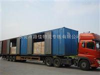 東莞至北京物流專線-05