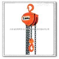三角形象牌手拉葫芦十一折扣价|K75强力型象牌手拉葫芦