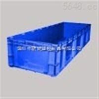 新能HP本田汽配包裝箱適用于本田汽車部件包裝運輸和存儲