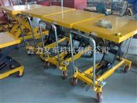 东莞松山湖工业园专用模具液压手动小平台1000KG/1M