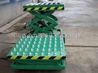液压机械厂家直销双跨式固定剪叉升降机