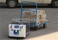 AGV小车工厂自动搬运车