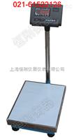 陇西县电子台称,30公斤立杆磅